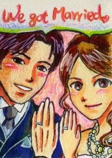 あなたの大切な家族を似顔絵に!~子育てママ絵師つれづれ日記~-ブライダル新聞(小)