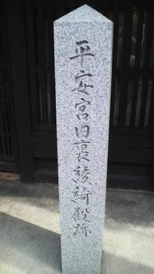 ☆★☆ジュエリーボックス☆★☆-2010111612480000.jpg