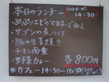 阿倍野、昭和町タイムズ☆