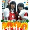 ブログネタ★クリスマスの思い出、教えて☆の画像