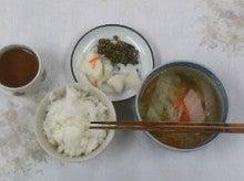 志村三太夫の日々平安・徒然日記-水餃子
