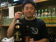 $和色酒家「たか」のブログ