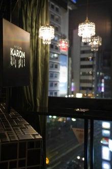 $六本木 BAR LOUNGE KARON 【カロン】のブログ-KARON