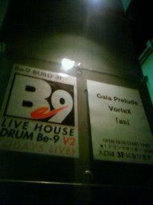Gaia Prelude Ryutaro Official Blog-NEC_0724.jpg