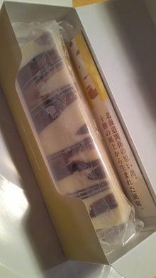 格闘親子と、のほほん母-101120_0038~01.jpg