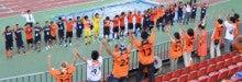 ここからJリーグ-レノファ山口FC