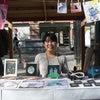 日本画家「つだやん」 No1_わくわくドキドキの2010年11月20日の画像