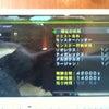 狩猟日記 27日目 モンスターハンタークエスト クリア(大剣) (MHP2ndG)の画像