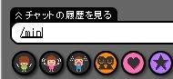 夢仙里のブログ-moji-2