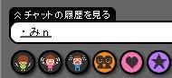 夢仙里のブログ-moji-1