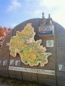 Gaia Prelude Ryutaro Official Blog-NEC_0726.jpg