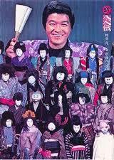 「南総里見八犬伝 NHK 写真」の画像検索結果