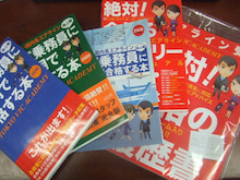 $TOKYO VIC ACADEMY hondaの受験生応援ブログ