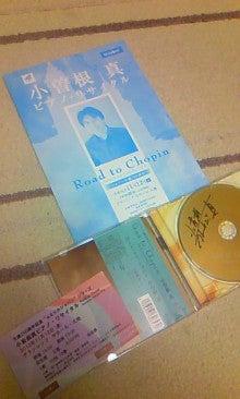 Do・Re・Mi・Fa・Sol・La・Chiro♪-101113_0025~01.jpg