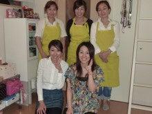 古堅純子 オフィシャルブログ 「暮らしのスタイル磨きます!」 Powered by Ameba