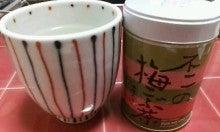 TOP-昆布茶