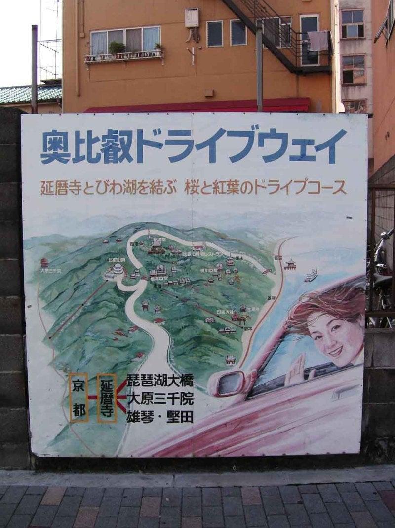 空あります-比叡山