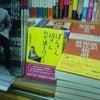 紀伊国屋書店!!の画像
