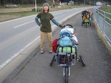 歩き人ふみの徒歩世界旅行 日本・台湾編-冬装備