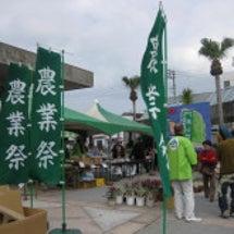 農業祭~最終日~