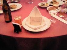 ひろぷろぐ,婚礼,司会,マナー研修,ブライダルプロデュース,人材育成-2010101614050000.jpg