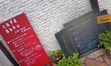 Do・Re・Mi・Fa・Sol・La・Chiro♪-101122_1312~010001.jpg