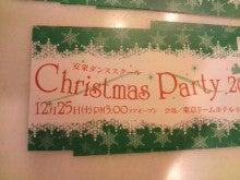 ◇安東ダンススクールのBLOG◇-11.23 1