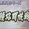 EXILE魂11.21~TAKAHIRO美容室~の画像