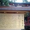 パワーチャージの二日間(福井県)前半の画像