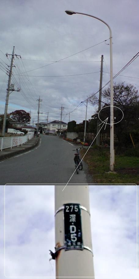 旧・高島の渡し跡」付近を散歩する♪・・・(1)*過去記事の画像追加 ...