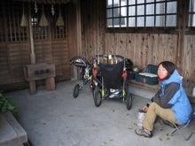 歩き人ふみの徒歩世界旅行 日本・台湾編-お堂で料理