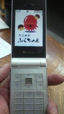 ふくちゃん日記-P1001367.jpg