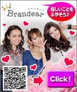$福長優オフィシャルブログ「福長優のおちなしブログ」Powered by Ameba