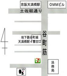 まるのブログ-大手前店地図