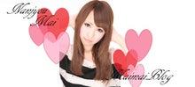 南條舞のオフィシャルブログ☆まいまいDiary☆
