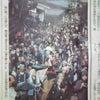 ∵ 新聞に・・の画像