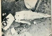 三島 由紀夫 自殺 画像