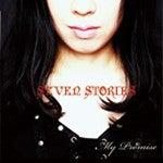 $まいぷろ日記-SEVEN STORIES