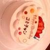 お誕生日☆の画像