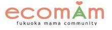 $福岡を世界一楽しい街にしたい『ママ社長』のブログ