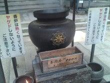 小林愛 ヨガ(インストラクター)モデルmana日記ブログ-SN3J1624.jpg