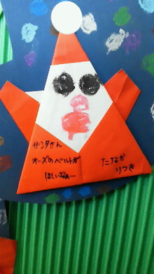 ヘッポコ村長ブログ-201011271107000.jpg