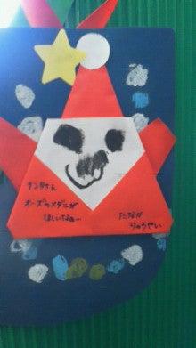 ヘッポコ村長ブログ-201011271107001.jpg