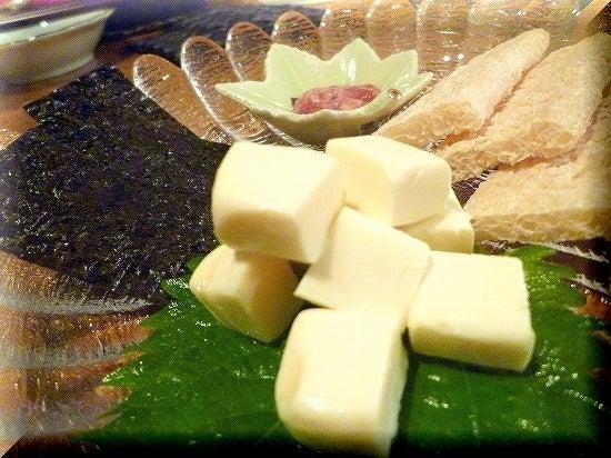 ボーイン☆ボーショクfrom札幌-クリームチーズの西京漬け酒盗添え