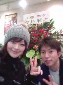 秋山実希オフィシャルブログ『MIKI JAM』powered by アメブロ-20101126213435.jpg