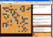 囲碁囲碁動画運営事務局のブログ-囲碁囲碁動画手数表示