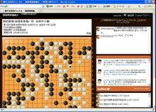 囲碁囲碁動画運営事務局のブログ-囲碁囲碁動画詳細表示