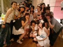宮坂亜里沙オフィシャルブログ「あっちゃん.COM」Powered by Ameba-CA3G00290001.jpg