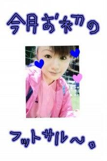 滝島梓オフィシャルブログ「滝島梓の日本茶らいふ」-image0013.jpg