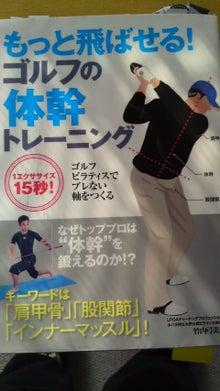 竹内 弓美子のゴルフピラティスブログ-101128_0937~01.jpg